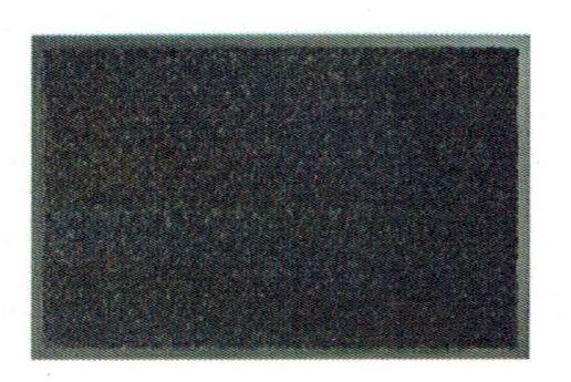Perle Türmatte 40x60cm