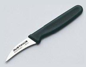 Fine Cut Küchenmesser